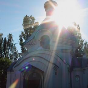 Собор всех святых в земле Российской просиявших - престольный праздник крестильного храма